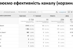 Screenshot_2 (1)