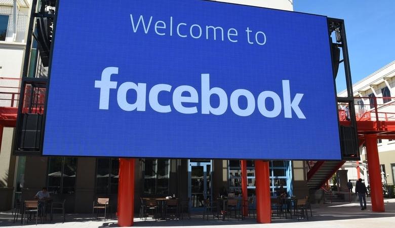 Як підтвердити події у Facebook [Інструкція]